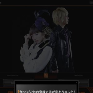 -freakSide ONLY EVENT- fripSide COUNT DOWN LIVE SHOW 2014→2015