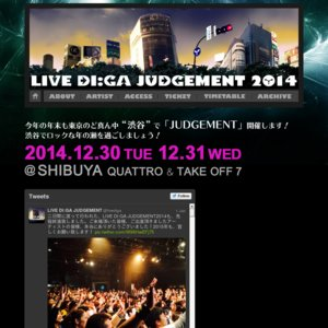 LIVE DI:GA JUDGEMENT 2014