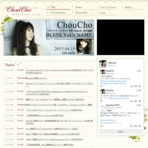 ChouCho Live 2015 ~whitepetals~ 2日目