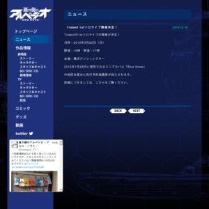 Trident 1stソロライブ「Blue Snow」
