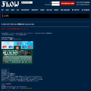 FLOW LIVE TOUR 2014 26 a Go Go!!! ~激闘ペナントレース~ [四回]
