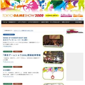 東京ゲームショウ2009 「METAL GEAR SOLID PEACE WALKER」イベントステージ