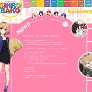 TVアニメーション『SHIROBAKO』一挙上映会