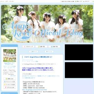 【12/31】Ange☆Reve『Kiss me Happy』CD予約インストア公演@ソフマップ