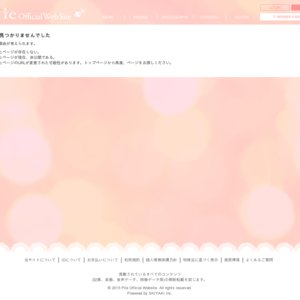 Pile 1stワンマンLIVE「Jewel Vox」ツアーvol.1 東京