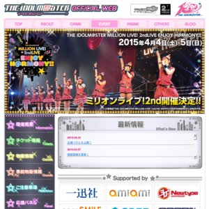 THE IDOLM@STER MILLION LIVE! 2ndLIVE ENJOY H@RMONY!! Day 1