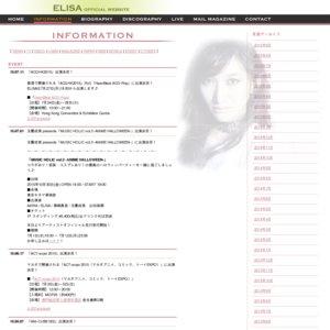 「ミレナリオ」購入者限定イベント大阪