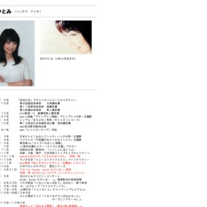 「With みんなの一五一会~フォークソング編」CD発売記念ライブ/大宮そごう(1回目)