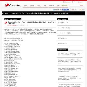 nano.RIPE TOUR 2015 「47.186」【埼玉】
