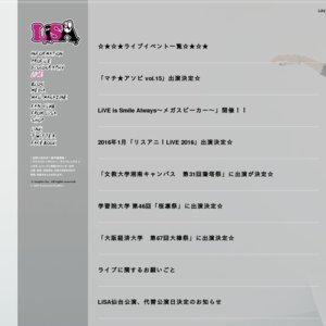 LiVE is Smile Always~Launcher~ 石川公演
