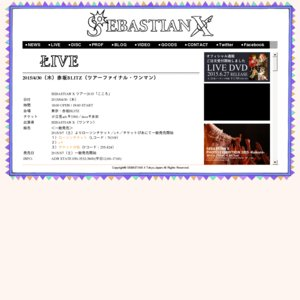 SEBASTIAN X ツアー2015「こころ」(仮) 東京