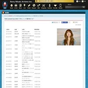 """YUKI concert tour 2010""""うれしくって抱きあうよ"""" (愛知公演 2日目)"""