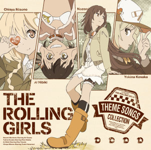 TVアニメ「ローリング☆ガールズ」主題歌集発売記念お渡し会 追加の部