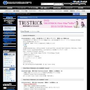 TRUSTRICK 2ndアルバム『TRUST』発売記念イベント 池袋