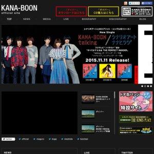 KANA-BOONのとぅるとぅるかむとぅるーTOUR 2015 ~全国とぅるとぅる編~ (石川)