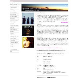 Spangle call Lilli line 10th Anniversary Live Tour (名古屋公演)