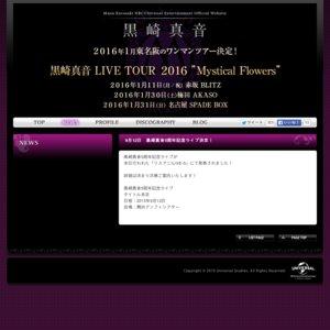 黒崎真音 LIVE 2015 ~5th Anniversary~