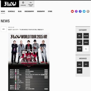 FLOW WORLD TOUR 2015 極 8/15