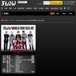 FLOW WORLD TOUR 2015 極 8/9