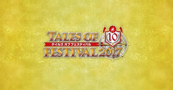 テイルズ オブ フェスティバル 2015 (2日目)