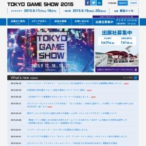 東京ゲームショウ2015 一般公開日2日目
