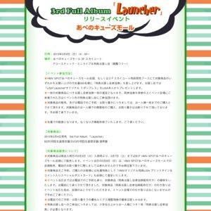 LiSA 3rd Full Album 「Launcher」 リリースイベント【大阪】
