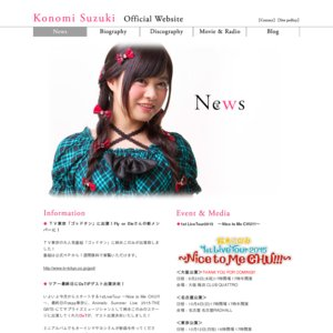 「18 -Colorful Gift-」発売記念イベント 【インストアイベント】