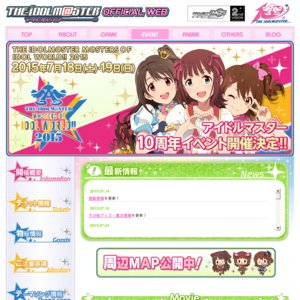THE IDOLM@STER M@STERS OF IDOL WORLD!! 2015 2日目