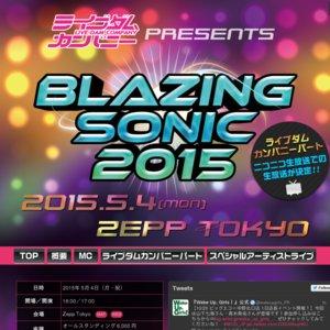 LIVE DAM COMPANY presents BLAZING SONIC 2015