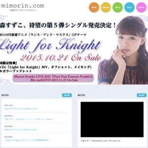 Mimori Suzuko Live 2015 「Fun! Fun! Fantasic Funfair!」 2日目