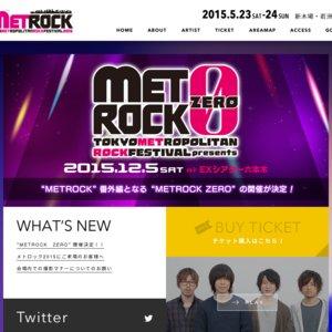 TOKYO METROPOLITAN ROCK FESTIVAL 2015(1日目)