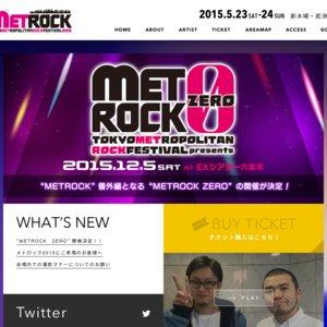 TOKYO METROPOLITAN ROCK FESTIVAL 2015(2日目)