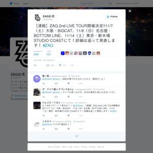 ZAQ Live Tour 2015「KURUIZAQ」 東京公演