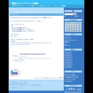 THE IDOLM@STER STATION!!! 2ndALBUM リリース記念イベント大阪(3回目)