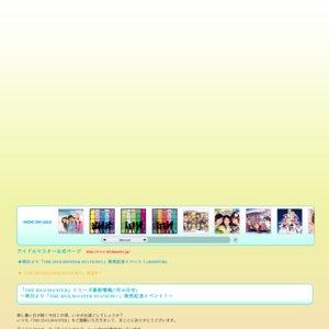 THE IDOLM@STER STATION!!! 2ndALBUM リリース記念イベント東京(5回目)