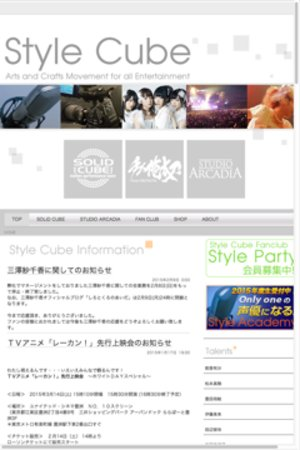 Pyxis Party!! 2015~みんなと作る宝石箱~ MIKU ver.