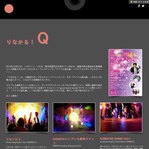 りなメロ♪  Anime Song Super Live in RENACUL!