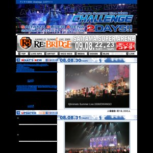 Animelo Summer Live 2008 -Challenge- 1日目