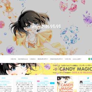 CANDY MAGIC SHOW~梅雨だけど雨じゃなくて飴を降らせまSHOW!▷○◁~【東京公演】