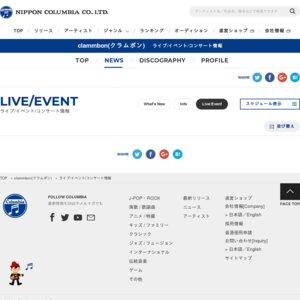 clammbon 20th Anniversary「tour triology」石川公演