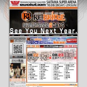 Animelo Summer Live 2009 -RE:BRIDGE- 1日目