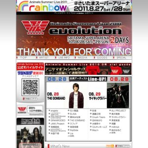 Animelo Summer Live 2010 -evolution- 1日目