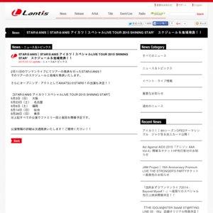 STAR☆ANIS アイカツ!スペシャルLIVE TOUR 2015 SHINING STAR* 仙台ファミリー公演
