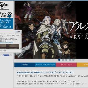 AnimeJapan 2015 1日目 NBCユニバーサルブース 「グリザイアの番組(ラジオ)~世界に刃向かう、1つのラジオ~」