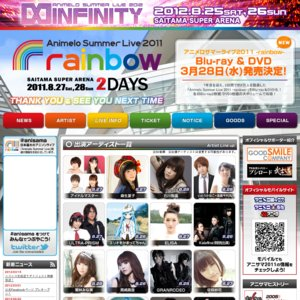 Animelo Summer Live 2011 -rainbow- 2日目