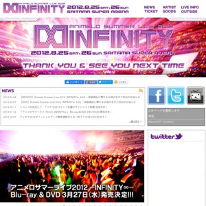 Animelo Summer Live 2012 -INFINITY∞- 1日目