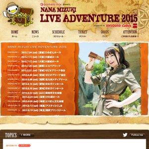 NANA MIZUKI LIVE ADVENTURE 2015 静岡公演