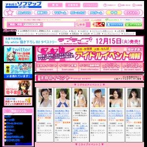 「みりたり!」Blu-ray発売記念・水瀬いのりお渡し会(ソフマップ回)