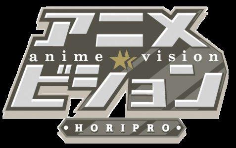 Anisong Ichiban!! presented by HoriPro in KANAZAWA!