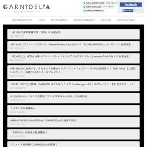 GARNiDELiA「MIRAI」発売記念インストアイベント アニメイト天王寺